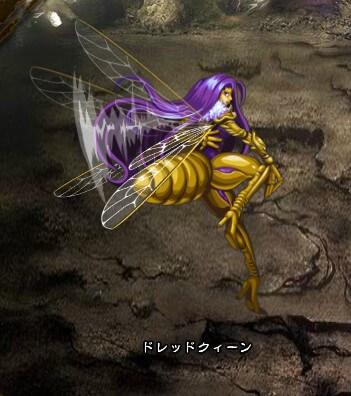 ロマサガ2、最強の敵であるドレッドクィーン