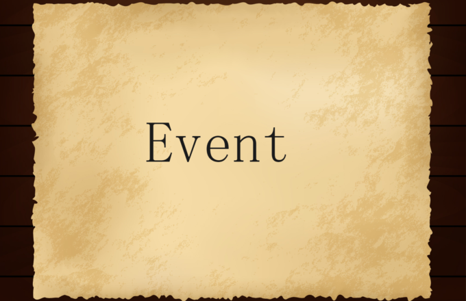 本拠地ギルド:Event