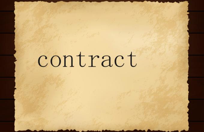 本拠地ギルド:Contract
