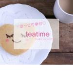 【2月18日】ほっこり幸せ♡ワンポイントメイクつきティータイム